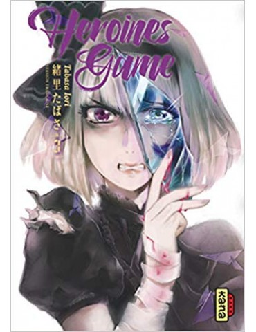 Heroines Game - Tome 03